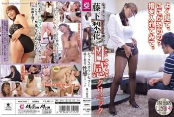 Sex Counselor Rika Fujishita 's Sexual Massage Techniques