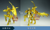 Sagittarius Seiya New Gold Cloth from Saint Seiya Omega T1k89y7U