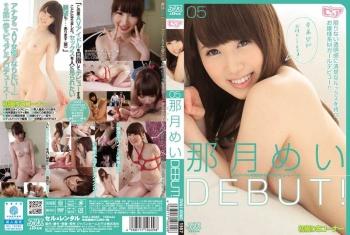 DVAJ-060 - Natsuki Mei - Natsuki Mei's Debut!