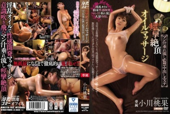 MEYD-192 - Ogawa Momoka - Trembling, Orgasmic Oil Massage. Creampie Massages Covered In Pussy Juices In A Locked Room.