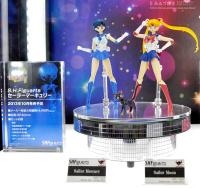 Goodies Sailor Moon AcffFUWf