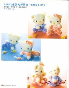Hello Kitty amigurumi 3. Прочитать целикомВ.