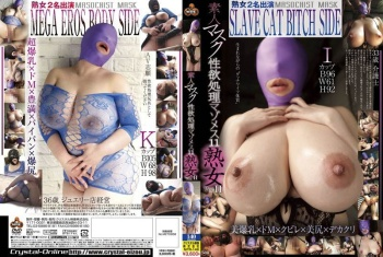 Masochistic Amateur Bitch In A Mask Satisfies Your Sexual Urges 11 - MILF Version II