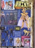 Leo Aiolia Gold Cloth AdmEhd7q