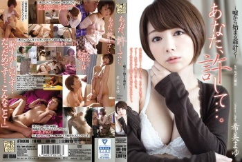 ADN-089 - Nozomi Mayu - Honey, Forgive Me... -Relationships That Start With A Lie 2-