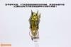 [Comentários] Milo de Escorpião EX - Soul of Gold - Great Toys Company GcE9vJK3
