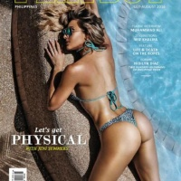 Playboy Philippines – July-August 2016