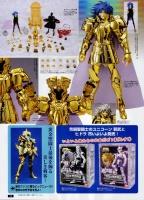 Gemini Saga Gold Cloth AcuUnE9l