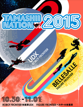 [Notícia] Tamashii Nation 2015 GSH7we0R