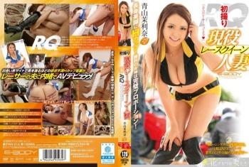 EYAN-016 - Aoyama Marina - First Time Shots - Real Life Married Promo Girl
