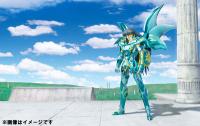 MC de l'Armure Divine du Dragon - Edition 10ème Anniversaire AdsYy6p6