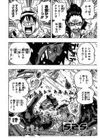 One Piece Manga 670 Spoiler Pics  AazhtEMd