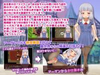 [Hentai RPG] 膣イキ少女の異世界生活