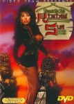House of the Rising Sun (1993) [Vintage Movie] [Download]