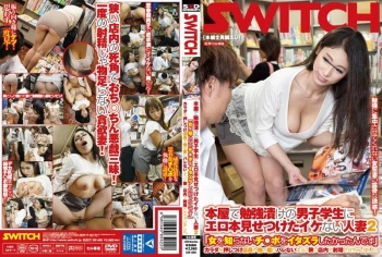 "SW-455 - Unknown - A Naughty Married Woman At A Book Store Gives A Hard Working Male Student A Peek At Some Erotica 2 ""I Always Wanted To Play Some Pranks With An Unexperienced Cock"" She Pressed Her Body Against His, And Made Sure That Nobody Else Noticed While He Ejaculated"