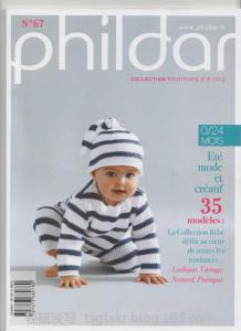 image hostЖурнал с вязаной одеждой для малышей