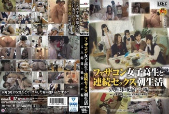 One Morning Fuck After Another With Schoolgirls Who Love Their Daddy A Little Too Much - 5 Sisters And Their Peerless Papa