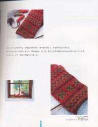 北欧针织小物---鸠田俊之 - 编织幸福 - 编织幸福的博客