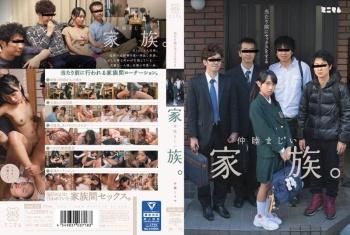 [MUM-226] Chidori Miriya - We're A Loving Family - Of Course We Fuck.