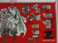 One Piece Movie Z (Movie 12) AdqNB6me