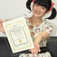 Berryz Koubou ( 1 Oku 3 Senman Sou Diet Oukoku) HD