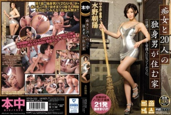 HND-322 - Mizuno Asahi - A Slut And 20 Single Men Under One Roof Please Spend The Day With Me And Be My Creampie Manager