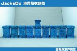 [JacksDo] Poseidon Objects + Stands