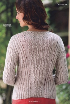 Пуловер 3 По 10 С Доставкой