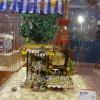 Miniature Exhibition 祝節盛會 AdyPXxNm
