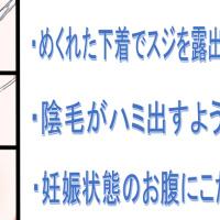 着せ替えヒロイン'S_VOL2【レ〇】