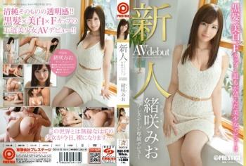 BGN-019 - Osaki Mio - Prestige Exclusive Fresh Face Debut