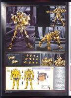 Taurus Aldebaran Gold Cloth Adut5VFh