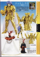 Gemini Saga Gold Cloth AdcmHcJo