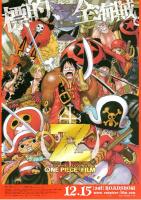 One Piece Movie Z (Movie 12) Abo2I7pc