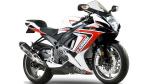 2012 Yoshimura Limited Edition Suzuki GSX-R