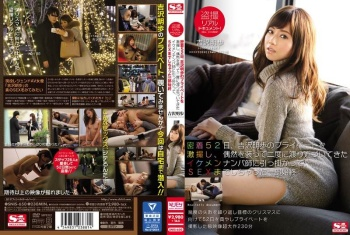 [SNIS-650] Yoshizawa Akiho - Real Peeping On Film! Extreme, Intimate Footage Of Akiho Yoshizawa 's Private Life For 52 Days, And Caught Her Nailing A Pick Up Artist Twist - With Every Detail Captured For Your Pleasure