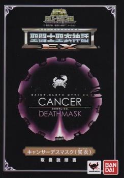 [Comentários] Saint Cloth Myth EX - Mascara da Morte de Câncer Surplice - Página 4 Ya3OCaZo