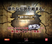 Tamashii Nations Summer Collection 2014 V7zdbTvr