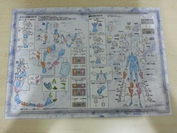 [Dicembre 2012]Cloth Myth Siren Tetis - Pagina 9 Abxd0MD8