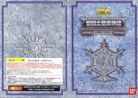 Crystal Cloth Adua4NMR