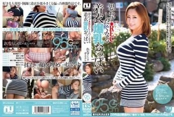 URPW-016 - Fukiishi Rena - [Fully Clothed With Colossal Tits] Miss Rena, Fully Clothed But So Obviously Blessed With Such Colossal Tits We Had To Press Record Rena Fukiishi