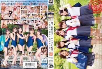 T28-430 - Haruki Karen, Kanae Ruka, Minami Airu, Saotome Yui, Yuki Mayu - Girls Creampie Fucked in School ~ Playing in the Countryside Memories of Summertime ~