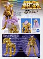 Aries Mu Gold Cloth AcsTrkK6