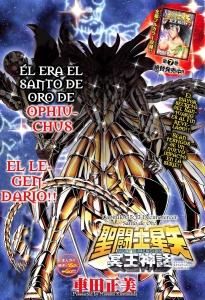 SS Next Dimension - Capitulo 55 AdkX0TnP