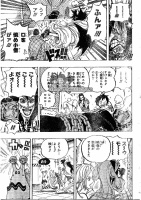 One Piece Mangas 675 Spoiler Pics AchMEtwG