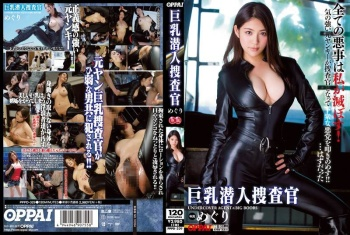 [PPPD-329] Meguri - Busty Undercover Investigation