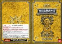 Taurus Aldebaran Gold Cloth Abrd5j9q
