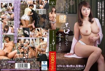 VEC-235 - Kurata Mao - The Department Manager's Wife Is Too Sexy... Mao Kurata