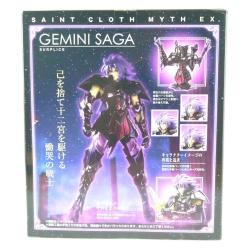 Gemini Saga Surplis EX GksJtEDc