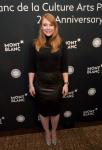 Bryce Dallas Howard - (LQ) 25th Montblanc de La Culture Arts Patronage Awards 6/6/16